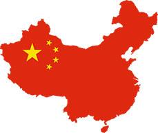 China Visa Services - Visa to China for Business, Tourist