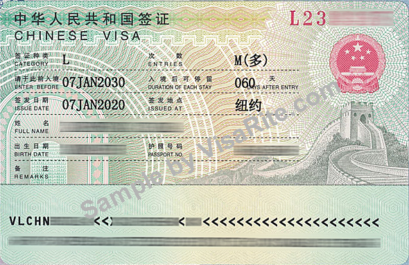 Sample of China Visa