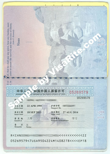 Faqs regarding new requirement for chinese visa application sample china residence permit stopboris Images